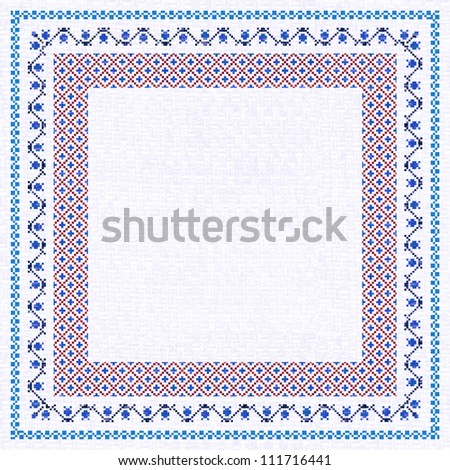 Embroidered Frame Decorative Background Place Text Stock Photo (Edit ...