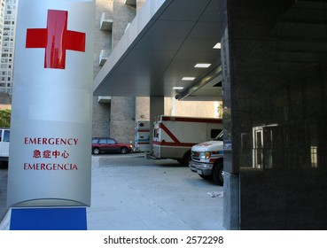 Imágenes, fotos de stock y vectores sobre Spanish Hospital