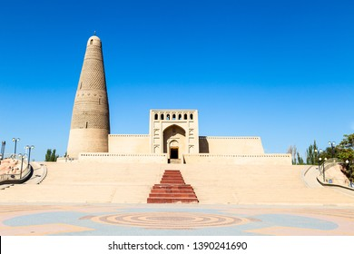 Emin minaret, or Sugong tower, in Turpan, is the largest ancient Islamic tower in Xinjiang, China. Built in 1777, its grey bricks form 15 different patterns such as waves, flowers or rhombuses