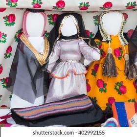 Emirati Costume
