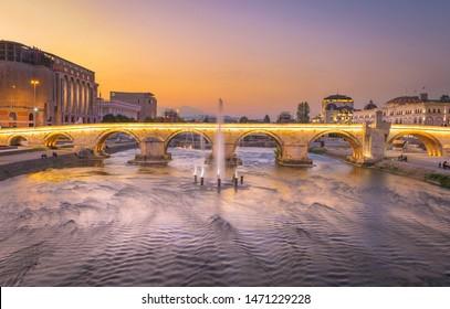 The emperor Dusan Bridge built in VI century on the river of Vardar in Skopje, North Macedonia
