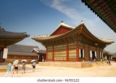 Emperor palace Gyeongbokgung in Seoul. South Korea. Buildings