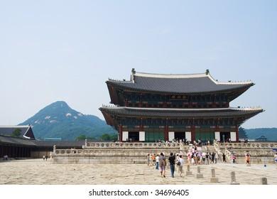 Emperor palace in Seoul. South Korea. Mountain