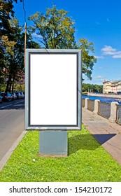 Empty Advertising Billboard On The Street.