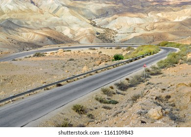 Empty asphalt road. Negev, desert and semidesert region of southern Israel
