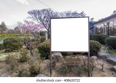 Empty billboard or information board in park for new advertisement.