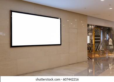 empty billboard in modern shopping mall