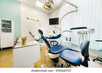 An empty chair in the dentist's office. Empty dentist's office.