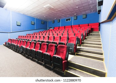 Empty Cinema hall