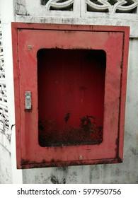 Empty fire extinguisher cabinet