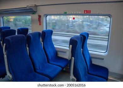 Empty high speed train car