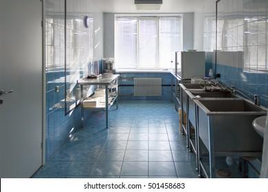 Empty hospital kitchen