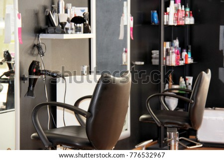 Modern beauty salon furniture Cheap Empty Modern Hair Salon With Chairs And Mirrors Amazoncom Empty Modern Hair Salon Chairs Mirrors Stock Photo edit Now
