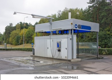 Car wash logo stock photos images photography shutterstock an empty no name standard self service car wash is located next to the highway solutioingenieria Image collections