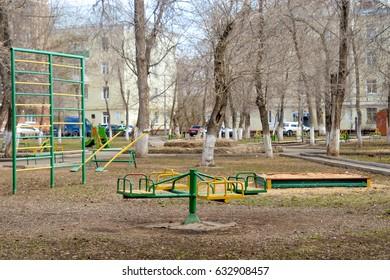 an empty Playground