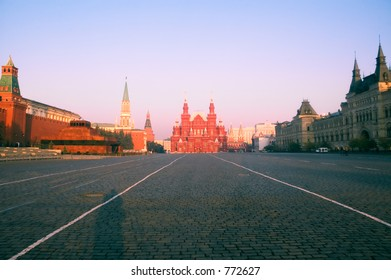 Empty Red Square, Moscow