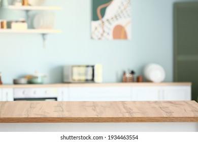 Empty table in modern kitchen - Shutterstock ID 1934463554