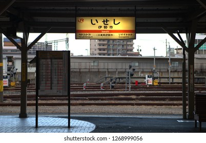 Empty train platform in Ise, Japan. Name is visible in Hiragana, Kanji and English
