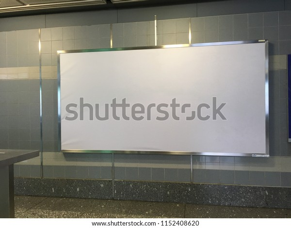 Empty white background board on the wall in train station. Free copy text space.