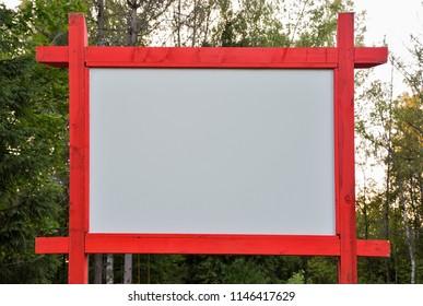 Empty wooden billboard