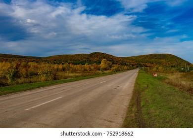 Empy road, Samara, Russia