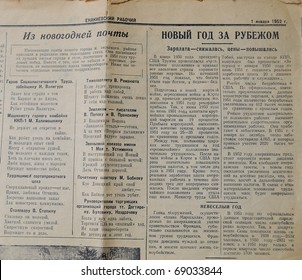 "ENAKIEVO, USSR - JANUARY 1, 1952: Newspaper ""The Enakievsky worker"" with news the Soviet propagation against the USA and France, on January 1, 1952, in Enakievo, USSR"