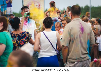 Energodar, Ukraine, August 10, 2016. People during Festival of colours Holi. Holi is traditional holiday of India
