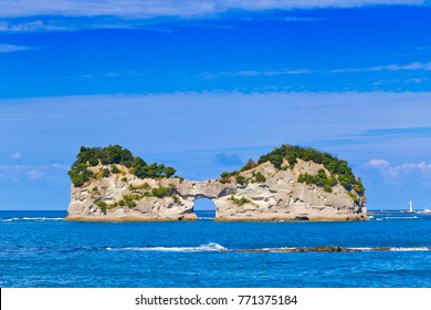Engetsu Island is a small island off the coast of Shirahama, Wakayama Prefecture, Japan.