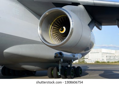 The engine of the aircraft. Close-up