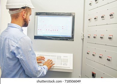 engineer remotely controls  technological process from dispatcher control panel. SCADA system