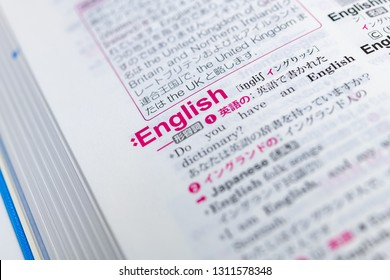'English' in English-Japanese dictionary