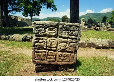 Enigmatic Maya stone carvings at Copan ruins, Honduras, 2015