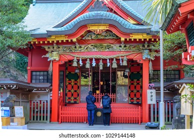Enoshima JAPAN-FEB 18 2018:Enoshima shrine is a famous tourist destination.