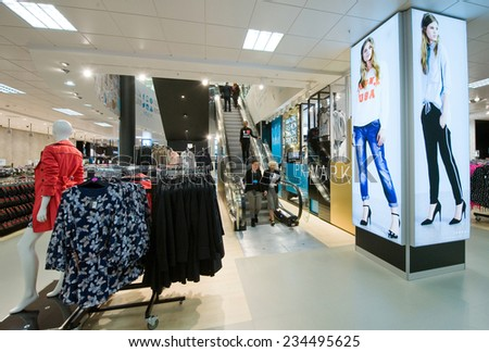 enschede netherlands aug 19 2014 people stock photo (edit now