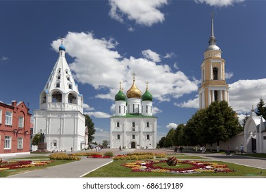 The ensemble of buildings on the Cathedral square in Kolomna Kremlin, Moscow region, Kolomna, Russia