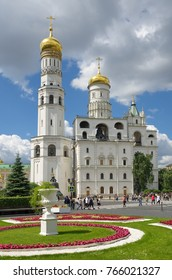 The ensemble of the Ivan the Great bell tower in Moscow Kremlin, Russia