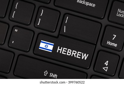 Enter button with flag Israel - Concept of language (learning or translate)