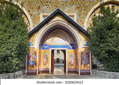 Entrance of ancient Kykkos Monastery (1081) ornated by icons mosaic, Kykkos, Cyprus