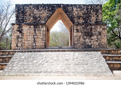The Entrance Arch at the entrance of Ek' Balam on four legs, constructed over the road that leads into the city, and was probably ceremonial in purpose