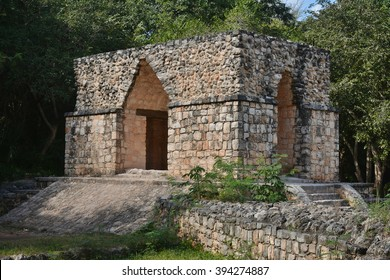 Entrance Arch to Ek Balam (black jaguar).This ancient Mayan site Ek Balam is located 30 km from center of town Valladolid. Yucatan Peninsula, Mexico.