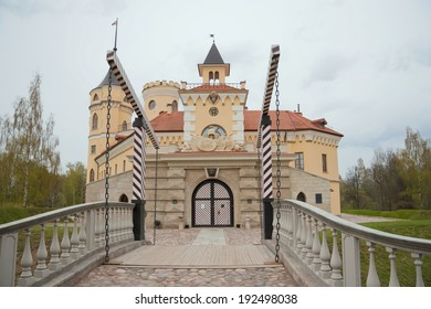 Entrance to the Bip castle in Pavlovsk, St.Petersburg, Russia