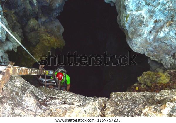 entrance to the caverns Barra Honda
