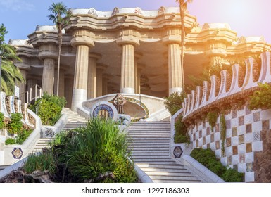 Entrance in ceramic Parc Guell located on Carmel Hill, Barcelona, Spain,
