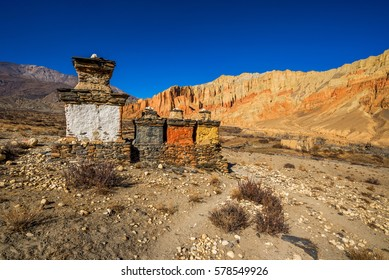 Entrance to Dhakmar village, Mustang, Nepal