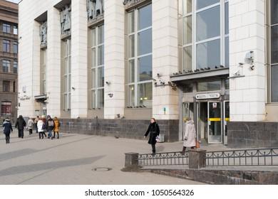 Entrance and exit of the metro station Ploshchad Lenina .Russia, St. Petersburg, Metro station Ploshchad Lenina, March 8, 2018. EDITORIAL