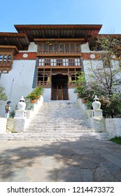 Entrance to the first pylon of Punakha Dzong, which was built in 1637, in the fertile Punakha Valley of the Kingdom of Bhutan, basking in the afternoon sun
