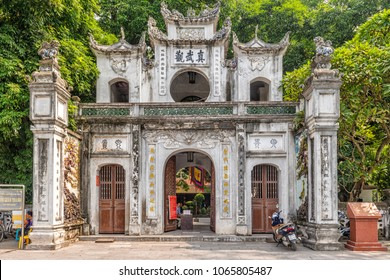 Entrance gate to the 11th century Quan Thanh Temple ( Tran Vu Temple), a Taoist temple in Hanoi, was dedicated to Xuan Wu, one of the well-respected deities in Taoism.