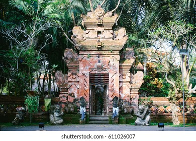 Entrance gate to the Agung Rai Museum of Art in Ubud, Bali, Indonesia