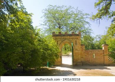 Entrance gate to the National Reserve Askania-Nova in Ukraine