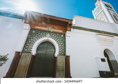 Entrance of the great mosque in Tanger, Morocco